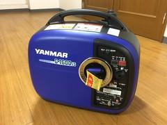 Yanmar G1600iS