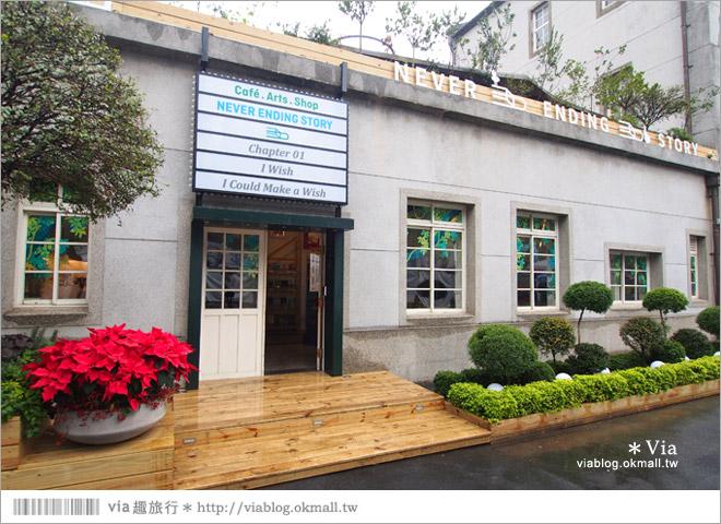 【台北幾米餐廳】華山幾米品牌概念餐廳~故事團團轉/是美味的餐廳,更是文創概念店2