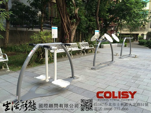 "COLISY® Outdoor Fitness Equipment-1 | by 生活形態 ""戶外健身器材"" ""運動器材"""