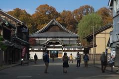Edo-Tokyo Open-air Architectural Museum, Tokyo