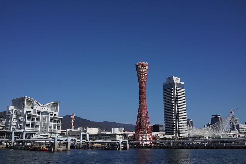 Kobe PortTower