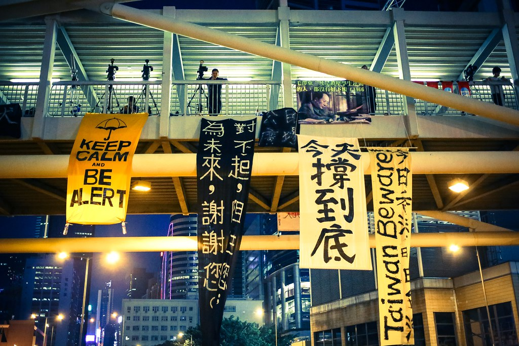 Umbrella movement - 0900