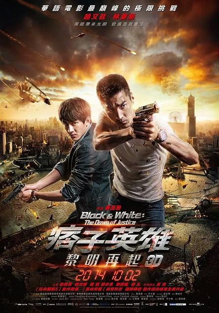 Phim Anh Hùng Du Côn - Black & White: The Dawn Of Justice