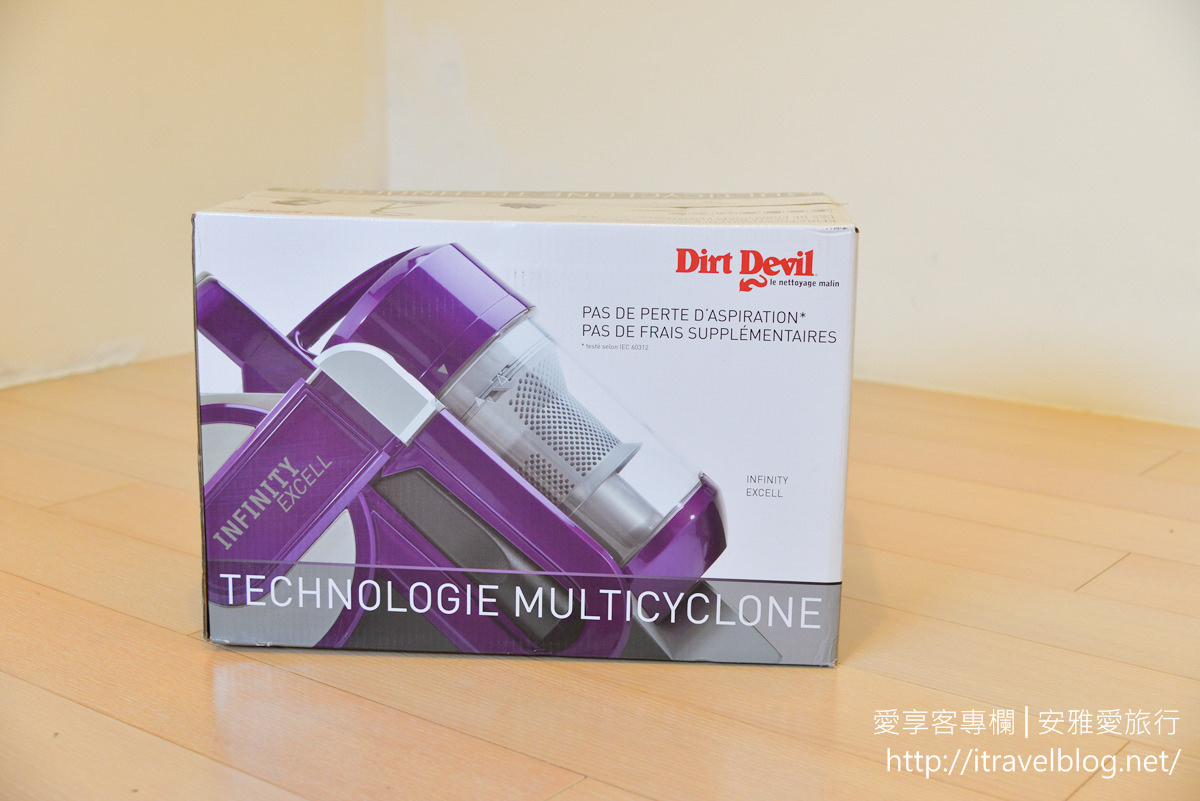 DirtDevil 第十代 Infinity Excell 吸塵器 01
