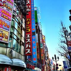 #Shinjuku signs