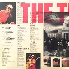 THE TIMERS:不死身のタイマーズ(JACKET C)