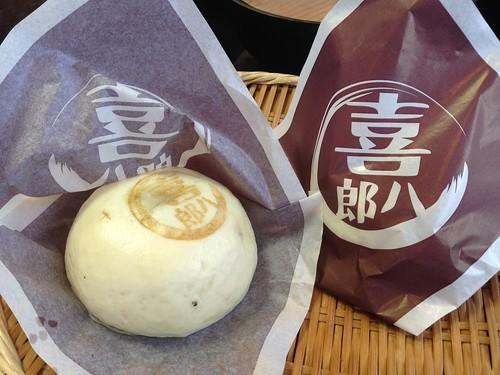 gifu-takayama-kihachiro-beef-bun02