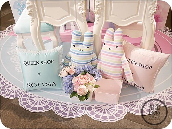 0718-Sofina X Queen Shop (7)