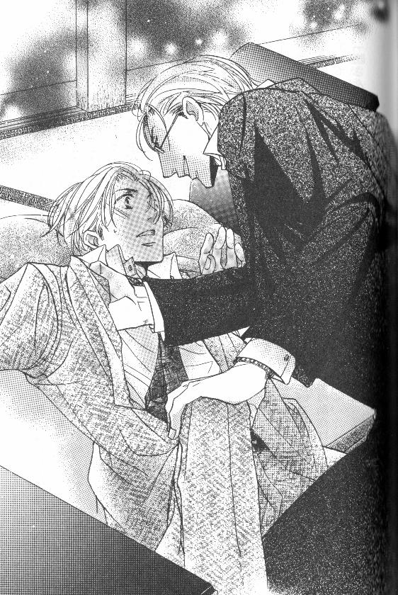 Shiawase ni Dekiru 02 (5)