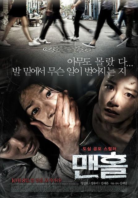 Phim Sát Nhân Cống Ngầm - Manhole