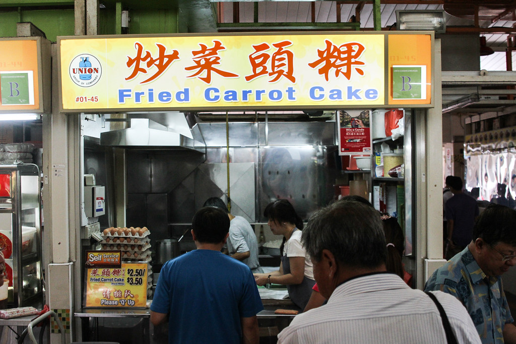 Clementi 448 Market & Food Centre: Fried Carrot Cake