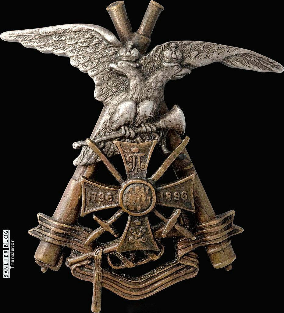 俄罗斯帝国军徽19