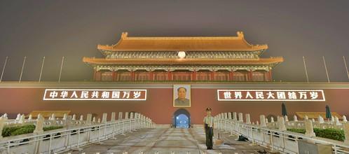 Night Walk Beijing China DSC_9792