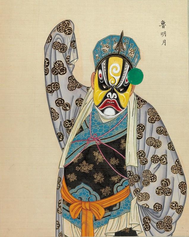 Chinese Opera figure