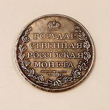 1 RUBLE 1810 OF ALEXANDER - I. The Russian Coin Token