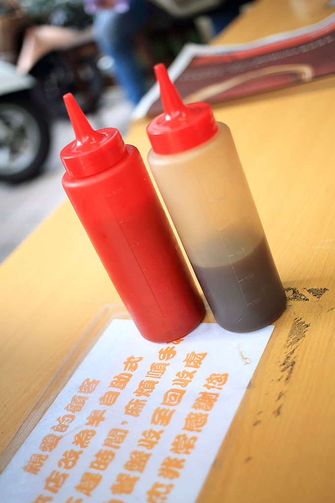 20141106-1台南-阿杰手工蛋餅 (5)