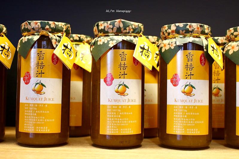 新竹竹東湯圓文化小旅行 (54)