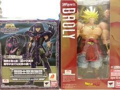 [Outras Coleções] Dragon Ball Z - Página 19 15883071725_96181a2103_m