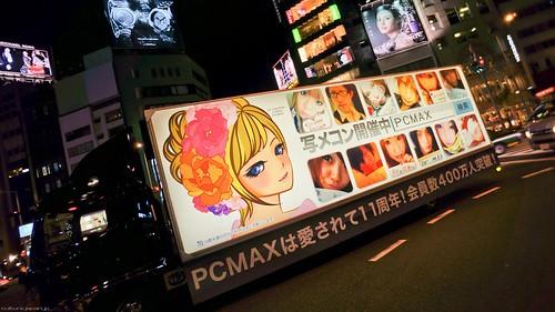 Japan Truck Advertising