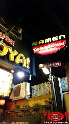 i 20150103 Tamagoya Noodle House 03