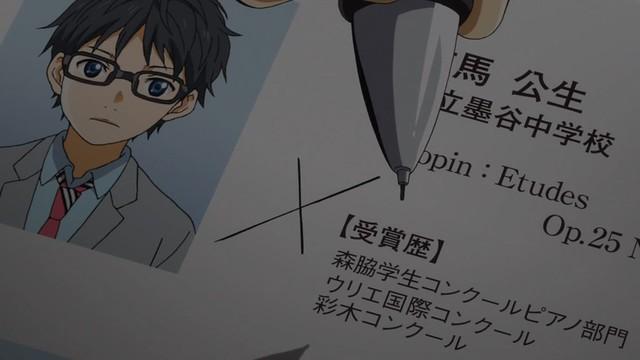 KimiUso ep 10 - image 06