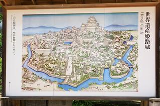 Image of Himeji Castle near Himeji. japan himejicastle himejishi hyōgoken