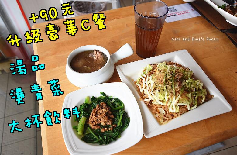 炒飯傳人台中草屯美食小吃便當定食簡餐火鍋34