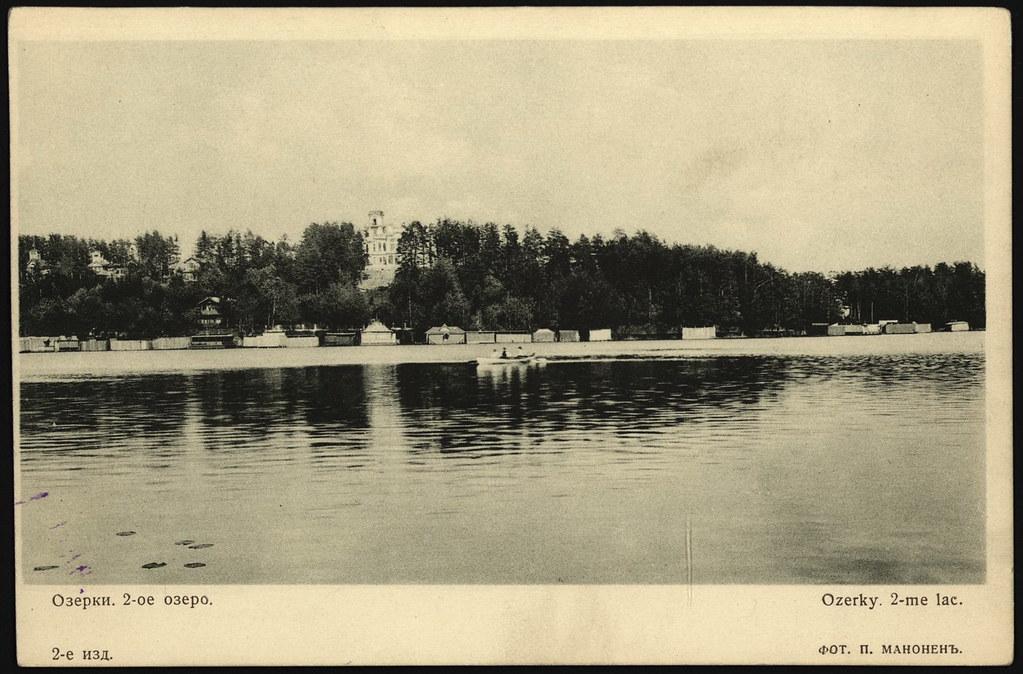 Озерки. 2-е озеро = Oserky. 2-me lac_Страница_1