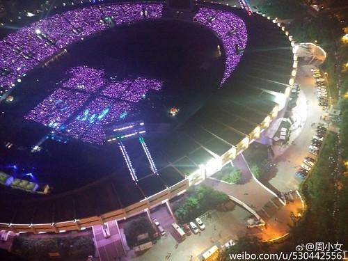 BIGBANG FM Chengdu 2016-07-03 TOP (13)