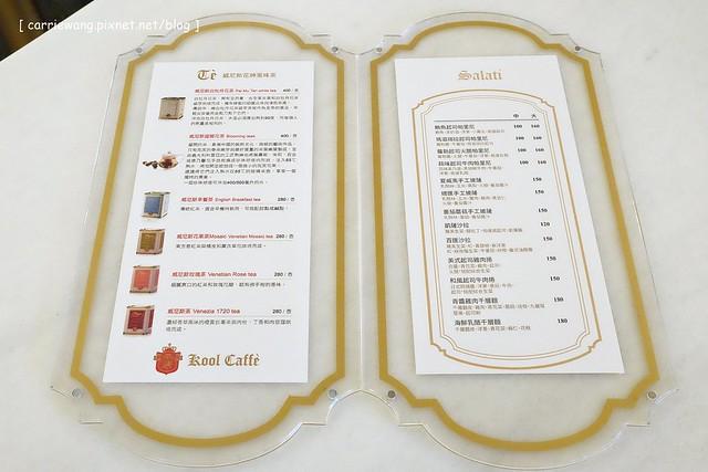 Kool Caffe (26)