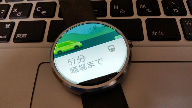 moto360-notification