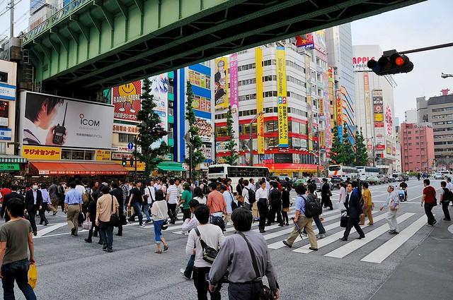 Under Akiba station