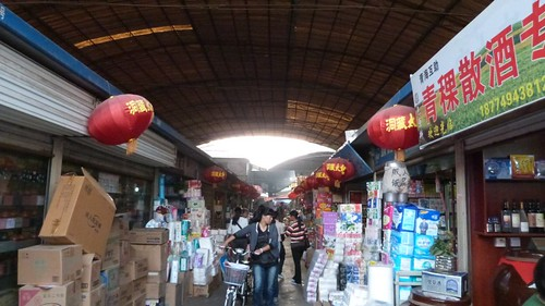 Xian-Teil1-012