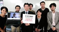 【AAR】 市民社会ファンドチーム