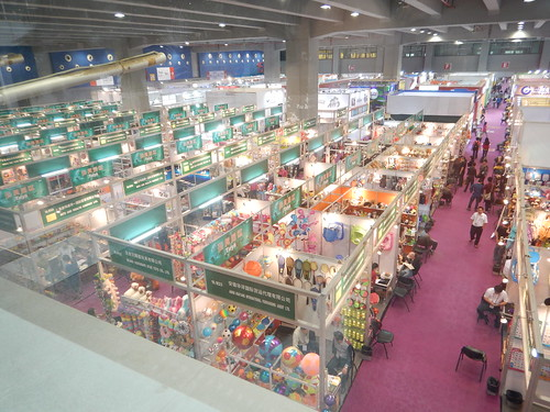 China Canton Fair (1)