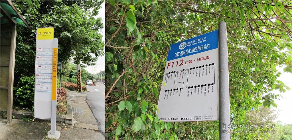 01-5公車站牌