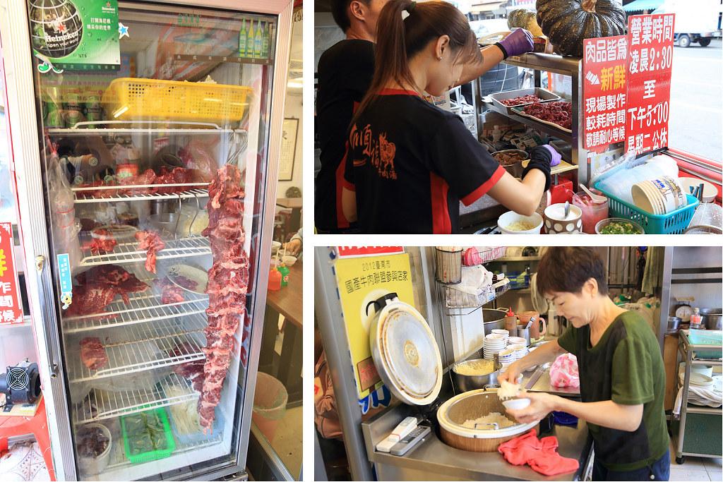 20141109佳里順福土產牛肉湯 (3)