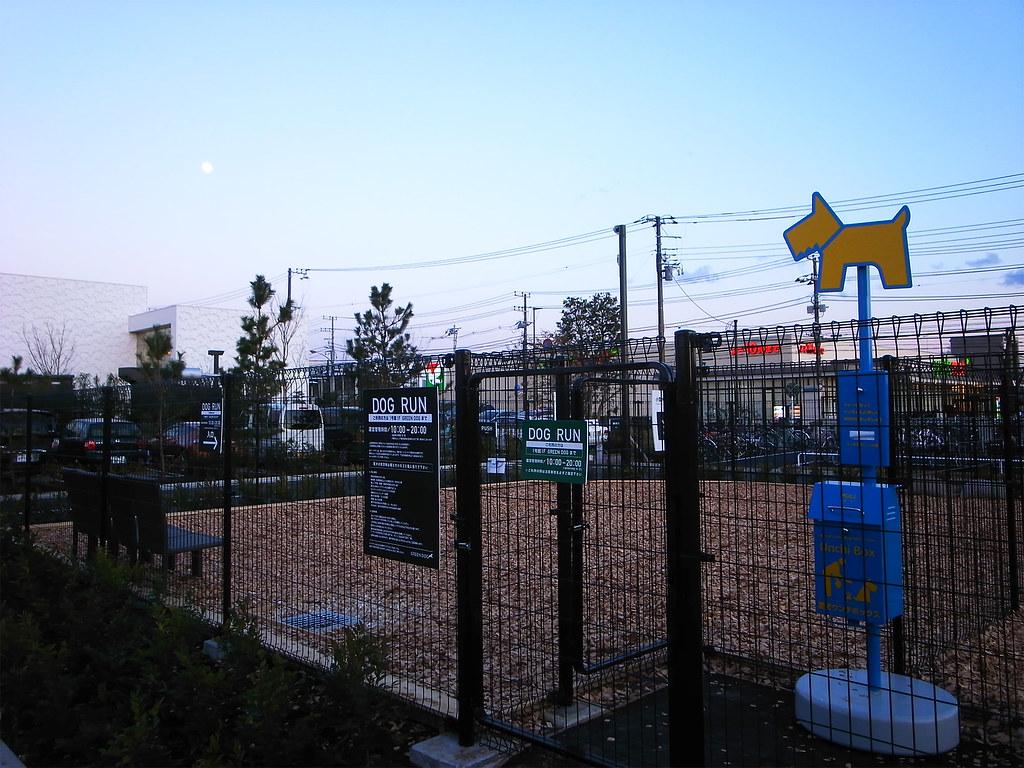 Shonan-T-site