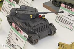 GuP_mc-90