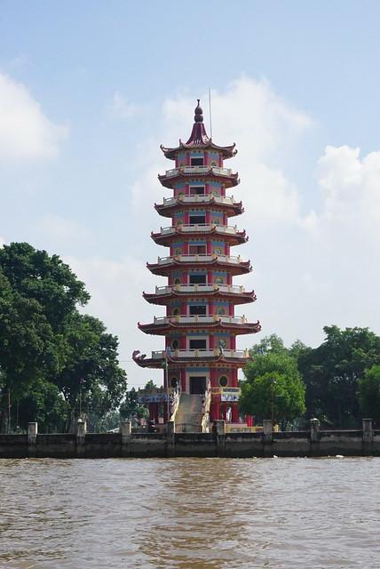 Palembang Trip