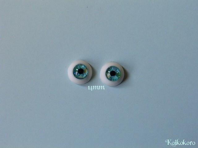 Yeux  & eyechips pullip-maj 13/05 - Page 5 26857143262_eb5852a805_z