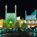 07 Isfahan 0238