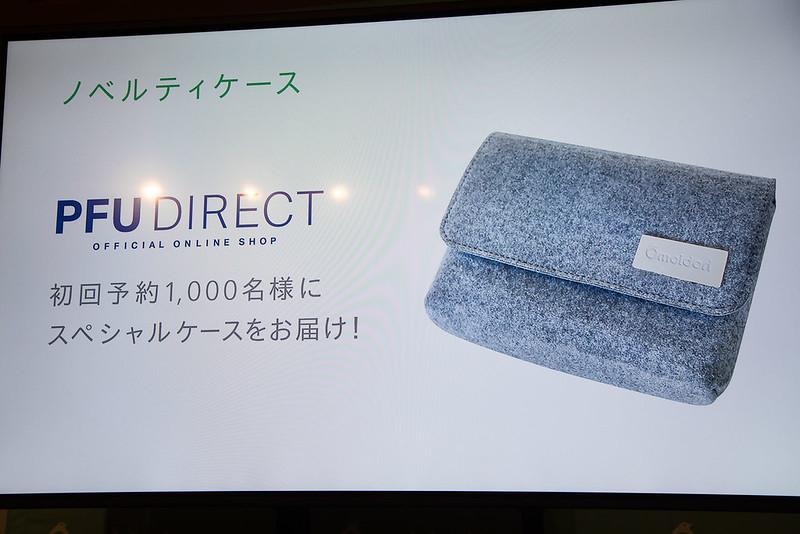 Omoidori-36