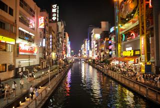 Osaka 013