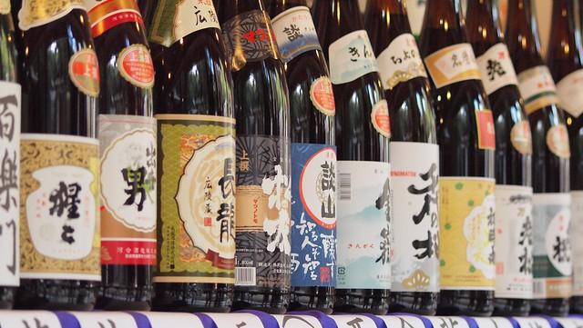 通なら分からないと恥ずかしい?日本酒産地クイズ【全10問】 - Jタウン研究所 - Jタウンネット