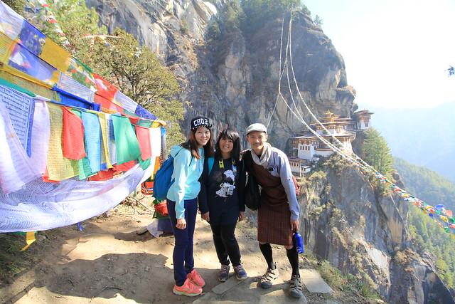 Bhutan 04