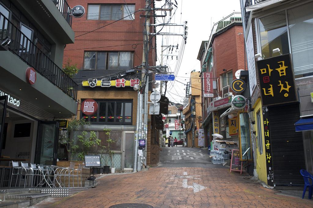 Itaewon, Seoul