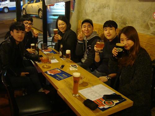 Einheit Bar, Busan