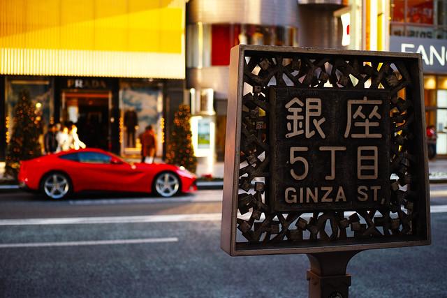 20150107_01_GINZA Ferrari