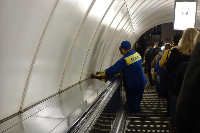 490 - En el metro